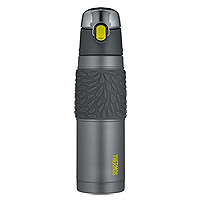 Thermos TS4040CH6 Vacuum Insulated Hydration Bottle - Charcoal w/ Lime Accents