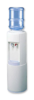 Oasis Round Hot  N Cold Water Cooler