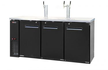 Commercial-Grade Keg Dispensers